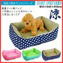 ペット ベッド 水玉柄 ハウス ベッド 猫用 ペットベッド 犬用 ベッド ペットハウス 冬 小型犬 あったか ハウス ベッド 春 夏 秋