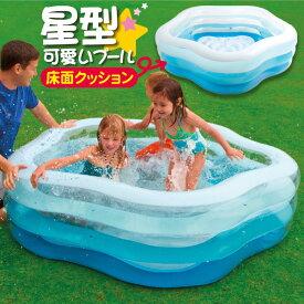 INTEX サマーカラープール ビニールプール 子供用 プール intex インテックス ベランダ 家庭用プール 子供用プール ベビープール 家庭用 大型 子供 大型プール 楕円形 長方形 おしゃれ かわいい