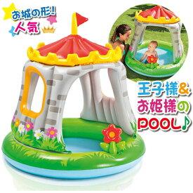 プール INTEX(インテックス) ロイヤルキャッスルベイビープール ビニールプール 子供用 プール ベランダ 家庭用プール 長方形 屋根付き ベビープール 日よけ おしゃれ 小さい かわいい