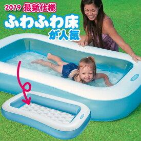 プール INTEX インテックスベビープール ビニールプール 子供用 プール ベランダ 家庭用プール 長方形 ベビープール 底に空気 おしゃれ 小さい かわいい