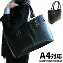ビジネスバッグ レディース フォーマルバッグ A4対応 ビジネスバッグ レディース ビジネスバッグ ビジネスバック 女性…