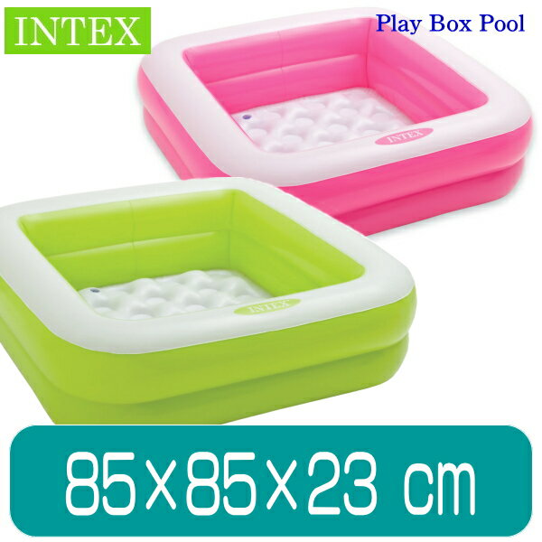 プール INTEX プレイボックスプール ビニールプール 子供用 プール ベランダ 家庭用プール 長方形 底に空気 ベビープール おしゃれ 小さい かわいい