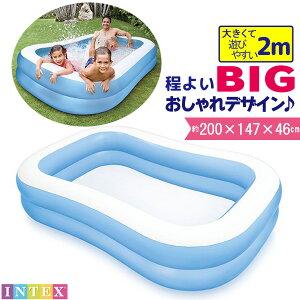 INTEX(インテックス) スイムセンターファミリープール200cm プール ビニールプール 子供用 家庭用プール 長方形 おしゃれ 小さい かわいい 水遊び 大型