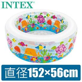 プール INTEX(インテックス) アクアリウムプール ビニールプール 子供用 プール ベランダ 家庭用プール 長方形 底に空気 ベビープール おしゃれ 小さい かわいい