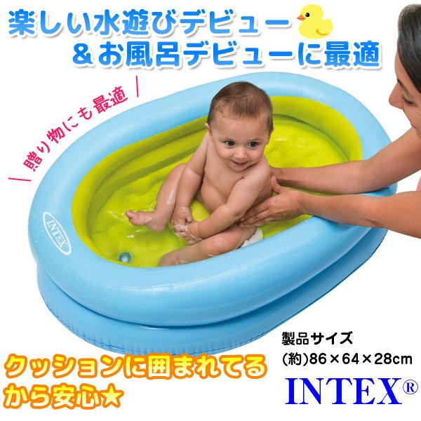 プール INTEX ベビーバス 空気入れ付きビニールプール 子供用 プール ベランダ 家庭用プール 長方形 底に空気 ベビープール 赤ちゃん お風呂 ビニール おふろ ベビー おしゃれ かわいい