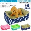 犬 猫 ペット ベッド 水玉柄 ハウス ベッド 猫用 ペットベッド 犬用 ベッド ペットハウス 冬 小型犬 あったか ハウス …