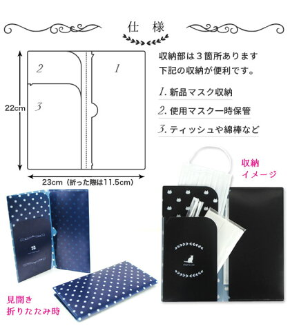 抗菌マスクケース2セットマスクケースおしゃれマスクポーチマスクケース抗菌かわいいマスクケースハードビジネスリクルート日本製国産プラスチック製マスクケース猫携帯用マスクケースお出かけ抗菌マスクケース