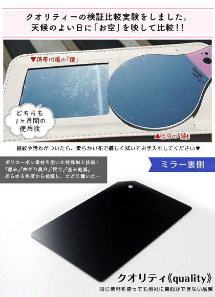 プレミアムミラーNEWタイプ2枚セットコンパクトミラー鏡手鏡ハンドミラースタンドミラー手鑑カードサイズ小さいミニスマホ鏡メイク用アイメイク1000円ぽっきり1000円ポッキリ