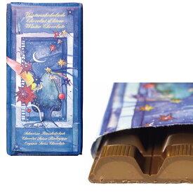 【地球食/第3世界ショップ】フェアトレード ウインターチョコレート 100g