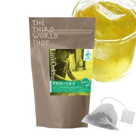 【地球食/第3世界ショップ】林農園の烏龍茶 マグ用ティーバッグ 15g(1.5g×10包)