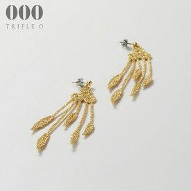 【000/TRIPLE O】プランツ(ゴールド)ピアス/イヤリング ER008