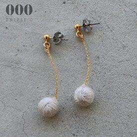◎【000/TRIPLE O】スフィア チェリー(グレージュ)ピアス/イヤリング ER021