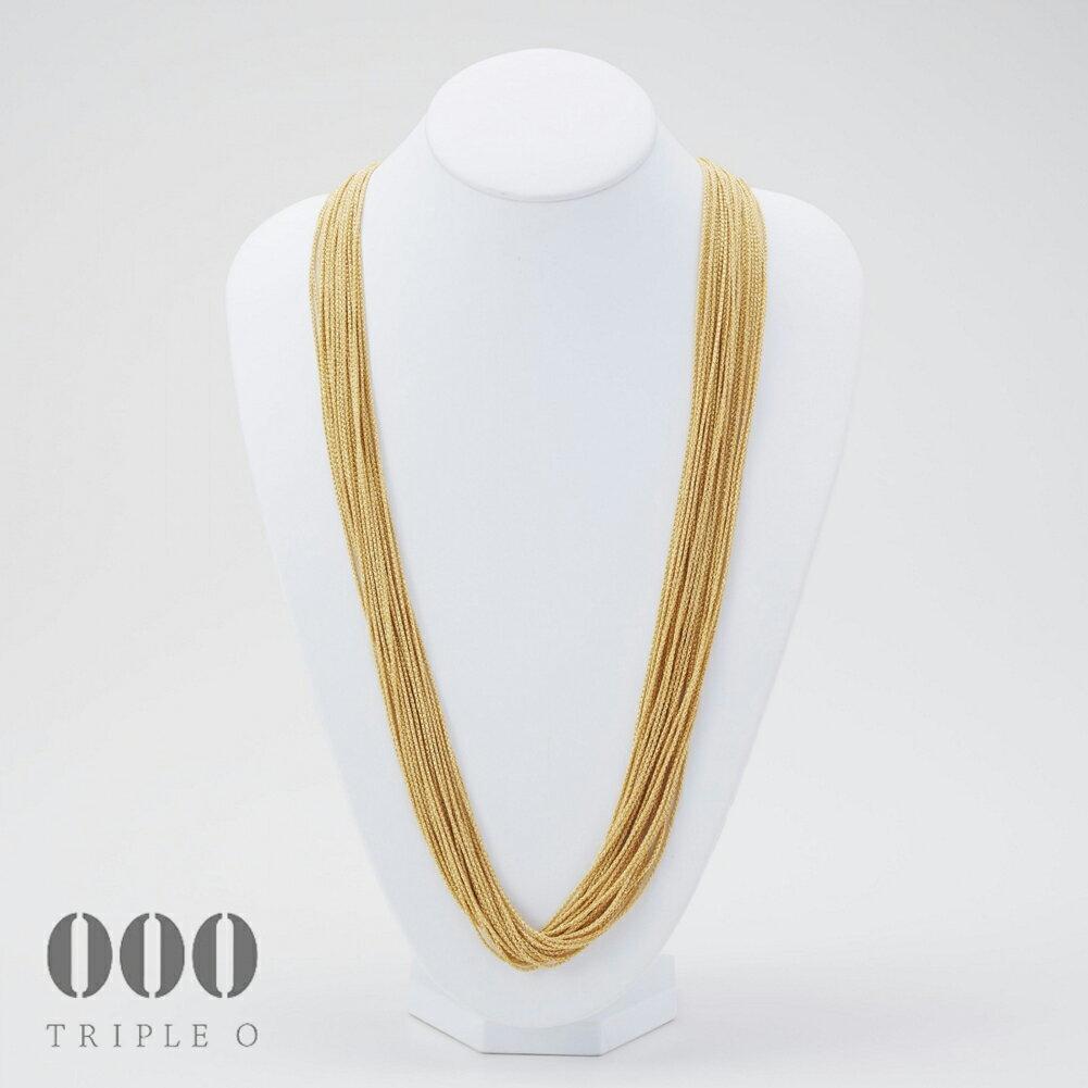 【000/TRIPLE O】ストリーム ラメ ロングネックレス(ゴールド)80cm STL002