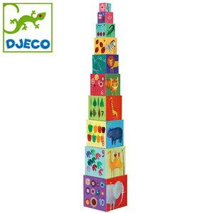 DJECO/ジェコ【DJ08505/紫】キューブブロック 10ナチュレ&アニマルブロックス/紙のおもちゃ