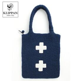 【KLIPPAN】フェルトバッグ シャーンスンドクロス(ネイビー/ホワイト)