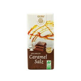 ポイント10倍★【GEPA】ミニシリーズ オーガニック 塩キャラメルミルクチョコレート 40g