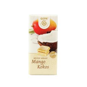 【GEPA】ミニシリーズ オーガニック マンゴーココナッツホワイトチョコレート 40g