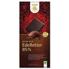 ポイント10倍★【GEPA】グランノワール オーガニック ダークチョコレート(85%)100g