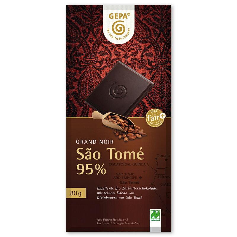 【GEPA】グランノワール オーガニック ダークチョコレート(95%)80g