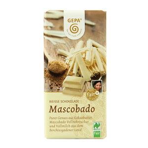 ポイント10倍★【GEPA】スタンダードシリーズ オーガニック マスコバドホワイトチョコレート 100g