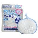 【宮本製作所】洗たくマグちゃん ブルー