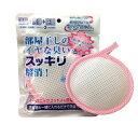 【宮本製作所】洗たくマグちゃん ピンク