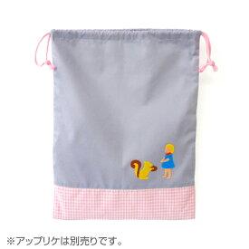 【リバース プロダクツ/Re:VERSE PRODUCTS】お着替え袋 ピンク