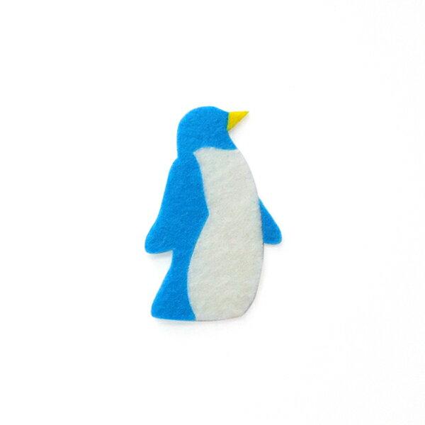 【リバース プロダクツ/Re:VERSE PRODUCTS】アイロン接着フェルトアップリケ(ペンギン)A-12