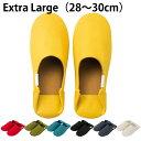 【ABE HOME SHOES】バブーシュ・帆布 EXサイズ<Extra Large/28-30cm>全7色
