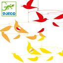 DJECO/ジェコ【DD04370】モビール バード≪送料無料≫【楽ギフ_包装】【あす楽】