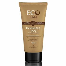 EcoTan インヴィジブルクリーム 150ml●オーガニック認証の速乾性セルタンクリーム「エコタン」お顔にもボディにも。化学合成成分不使用