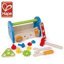 Hape/ハペ【E3001】カーペンターツールボックス/木のおもちゃ≪送料無料≫【楽ギフ_包装】【あす楽】
