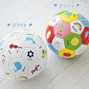 スフィーダ カラフル ホワイト キッズサッカーボール