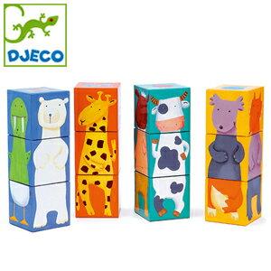 DJECO/ジェコ【DJ08208】12カラー アニマルブロックス/紙のおもちゃ