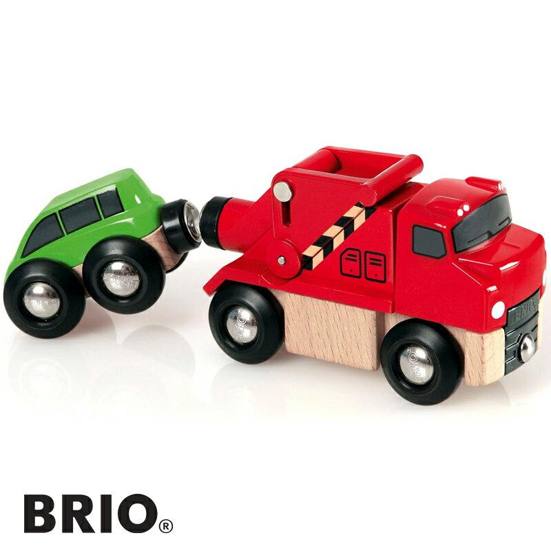 BRIO(ブリオ)【33528】牽引トラック