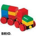 BRIO(ブリオ)【30124】マグネット式スタッキングトレイン/木のおもちゃ≪送料無料≫【楽ギフ_包装】【あす楽】