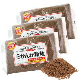 【羅漢果工房】らかんか顆粒 500gお徳用×3個セット