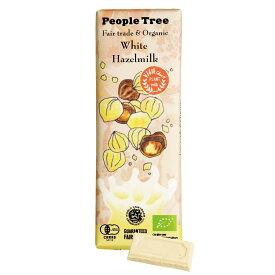 【ピープルツリー/PeopleTree】フェアトレード・板チョコレート オーガニック ホワイト・ヘーゼルミルク