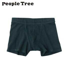 【ピープルツリー/PeopleTree】オーガニックコットン ストレッチ メンズ・ボクサーパンツ(ブラック)