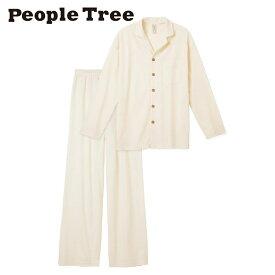 【People Tree/ピープルツリー】オーガニックコットン 男女兼用パジャマ(生成り)