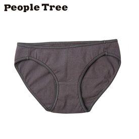 【People Tree/ピープルツリー】オーガニックコットン ストレッチ ショーツ(グレイ)