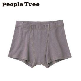 【People Tree/ピープルツリー】オーガニックコットン ストレッチ レディース・ボクサーショーツ(グレイ)