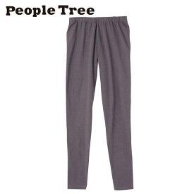 【People Tree/ピープルツリー】オーガニックコットン ストレッチ レギンス(グレイ)