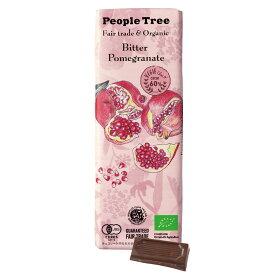 ポイント10倍★【ピープルツリー/PeopleTree】フェアトレード・板チョコレート オーガニックビター・ザクロ