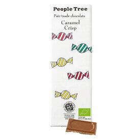 ポイント10倍★【ピープルツリー/PeopleTree】フェアトレード・板チョコレート オーガニック カラメルクリスプ