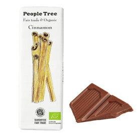 ポイント10倍★【ピープルツリー/PeopleTree】フェアトレード・板チョコレート オーガニック シナモン