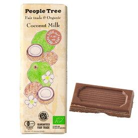 ポイント10倍★【ピープルツリー/PeopleTree】フェアトレード・板チョコレート オーガニック ココナッツミルク