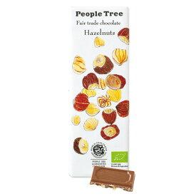 ポイント10倍★【ピープルツリー/PeopleTree】フェアトレード・板チョコレート オーガニック ヘーゼルナッツ
