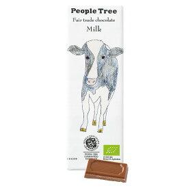 ポイント10倍★【ピープルツリー/PeopleTree】フェアトレード・板チョコレート オーガニック ミルク