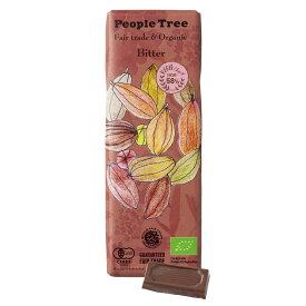ポイント10倍★【ピープルツリー/PeopleTree】フェアトレード・板チョコレート オーガニック・ビター